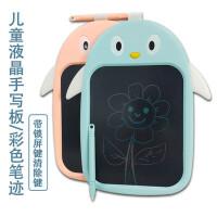8.5寸企鹅手写板lcd液晶写字板儿童卡通绘画留言板彩色笔迹