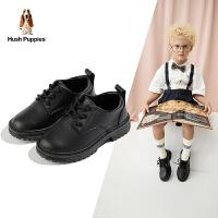 【3折价:200.7元】暇步士Hush Puppies童鞋男童黑色牛皮鞋秋季中大童学生鞋松糕底休闲鞋(3-13岁可选)D