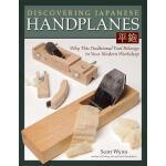 【预订】Discovering Japanese Handplanes: Why This Traditional T