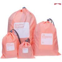 便携束口袋旅行收纳袋行李箱整理包防水超轻袋抽绳内衣防水布袋    支持礼品卡