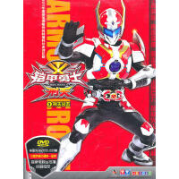铠甲勇士刑天:3刑天出击(DVD)