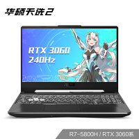 华硕(ASUS) 天选2 15.6英寸游戏笔记本电脑(AMD R7-5800H 16G 512GSSD RTX 3060