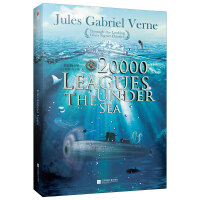 海底两万里(精装英文版)