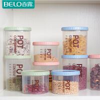 百露旋转密封罐食品收纳盒储物罐塑料罐子厨房收纳储存罐五谷杂粮