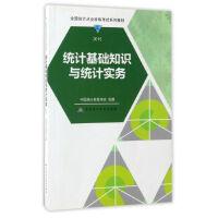 【二手旧书8成新】基于MATLAB的电力电子技术和交直流调速系统仿真 陈中 清华 中国统计教育学会 978750956