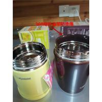 日本�M口象印�F��杯大口杯女保�仫�盒����杯�和��F粥罐360/350ml