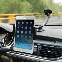 2018新款 ��d汽�手�C支架 iphone7 6S iPadair mini�O果平板�Ш郊茏� A型 短款【手�C用 不��