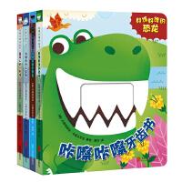 尚童 咔嚓咔嚓牙齿书