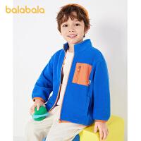 【2件6折价:98.9】巴拉巴拉儿童外套女童秋装男童装2021新款宝宝开衫摇粒绒外套时尚