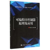 【二手旧书8成新】食品酶学 何国庆 丁立孝 化学工业出版社 邢大成,李辉 9787566110466