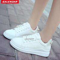 Galendar女子板鞋2017秋季新款简约百搭平底休闲韩版潮流板鞋FLZ17108