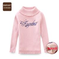 【400-200】binpaw童装女童上衣 冬装韩版修身加绒保暖高领打底衫长袖女T厚