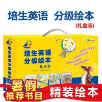 培生英语分级绘本礼盒装 共40本 吉尔.艾格顿 英语早教绘本儿童英语阅读亲子读物少年儿童英语辅导资料书 浙江教育出版社