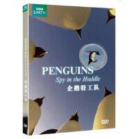电影碟片DVD光盘 BBC纪录片 企鹅特工队 DVD9 DVD5双碟装