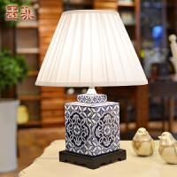 景德镇青花瓷方形台灯简约现代中式创意时尚陶瓷书房客厅灯具