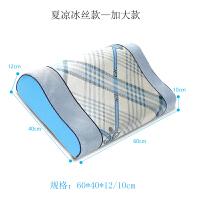 慢回弹记忆棉枕头护颈椎枕头修复颈椎专用枕芯单人学生枕