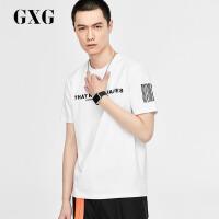 【8.20大牌日 2.5折到手价:82.25】GXG男装 夏季商场同款时尚潮流白色圆领短袖T恤男#172144353