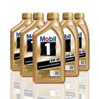 美孚(Mobil) 金美孚1号新品 金装 发动机润滑油 汽车机油 全合成机油 API SN 0W-40 1L*5