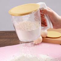 面粉筛手持杯状筛网 超细过滤网手持罗面糖粉分筛子烘焙工具家用