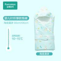 全棉时代婴儿厚款抱被90cm×90cm海底漫游,1件装/袋