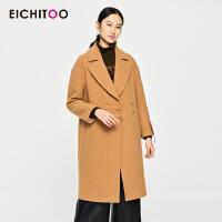 爱居兔2018冬季女装时尚皮草扣毛呢大衣