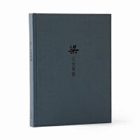 文化创意日记本梁思成手绘记事本《梁古建制图》原创设计笔记本子