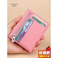 男士卡片包卡袋卡套薄卡包女式小巧零钱包一体可爱卡夹