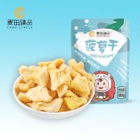 麦田臻品 风味菠萝干果蜜饯台湾进口特产凤梨干果 办公室零食无糖水果独立包装80g/袋 原味