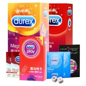杜蕾斯 玩趣套装(魔法情趣18只+紧型超薄4只+至尊超薄2只+快感润滑液5ml*2+扑克牌+震动转子)避孕套安全套计生用品