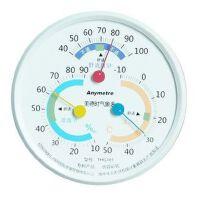 美德时 THG101 温湿度计 温度计 湿度计