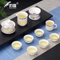 家用茶杯茶壶简约盖碗茶艺简易青花瓷创意陶瓷功夫茶具套装