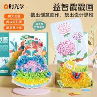 恐龙涂色书3-6-7岁全套6册恐龙画画本涂色书2-3-4-5-6-7-8-9-10岁儿童画画教材绘画启蒙涂色画本宝宝图画