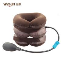 Wecan/维康 新款颈椎牵引器 家用充气颈椎病按摩器 缓解颈椎疲劳
