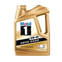 美孚(Mobil)美孚1号 0w-40全合成汽车机油润滑油 金装美孚一号 SN级 4L*1