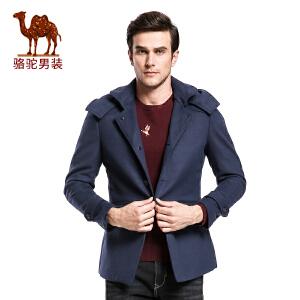 骆驼&熊猫联名系列男装 时尚青年翻领外套纯色中长款毛呢大衣男