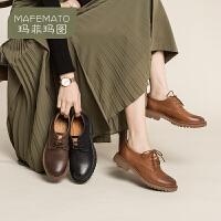 玛菲玛图小皮鞋女英伦2020新款复古女鞋学院风洛丽塔ins瓢鞋真皮春季单鞋17008-4SH