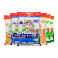 旗舰NEO2.8kg*6包猫砂豆腐砂原味绿茶玉米砂10公斤20斤