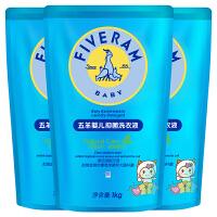 【当当自营】五羊 婴儿抑菌洗衣液1L×3袋 儿童婴儿洗衣液