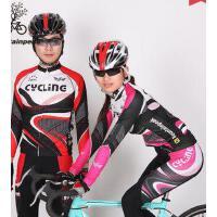 自行车骑行服长袖套装男女 山地车服骑行裤装备  可礼品卡支付