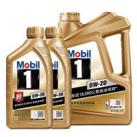 美孚(Mobil) 金美孚1号新品 金装 发动机润滑油 汽车机油 全合成机油 API SN 0W-20 4L+2L