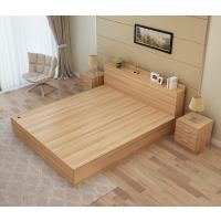 先创XC-C795板式木床