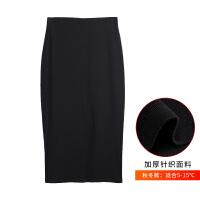 2018春秋款后开叉包臀针织半身裙中长款显瘦黑色裙子女高腰一步裙