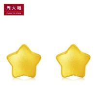 周大福珠宝首饰星星足金黄金耳钉耳环计价F212028精品