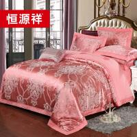 恒源祥欧式贡缎提花四件套1.8m床上用品全棉纯棉婚庆双人被套床单