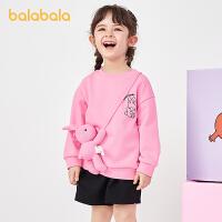 【2件6折价:89.9】巴拉巴拉女童卫衣秋装2021新款儿童童装宝宝上衣小童潮萌趣造型