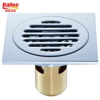 【领劵立减50】贝乐BALLEE 全铜防臭防虫地漏 卫生间下水地漏 T50