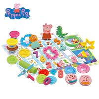 Peppa Pig 小猪佩奇儿童益智亲子彩泥套装玩具3-6周岁男女孩diy手工创意制作