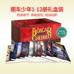 英文原版棚车少年1-12册礼盒装 The Boxcar Children Bookshelf 美国经典儿童读物 探险励
