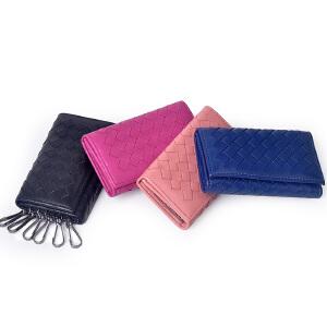 Yvonge韵歌羊皮编织钥匙包真皮匙夹男女款钥匙夹 匙扣时尚实用