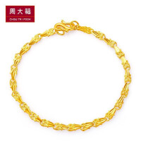 周大福珠宝首饰精致车花足金黄金手链计价F147283精品